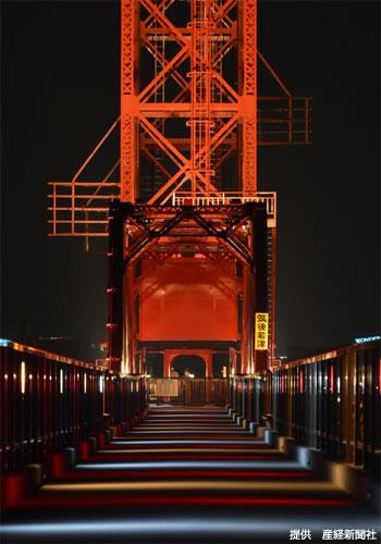 昇開橋写真